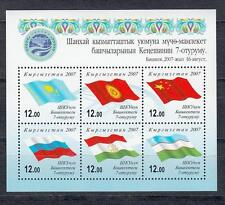 Kyrgyzstan Kirgistan MNH** 2007 Mi.496-501 Bl.50 7th Conference of Shanghai
