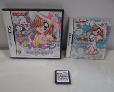 DS -- Kirarin Revolution Mezase! -- Can data save! Nintendo DS, JAPAN. 49272