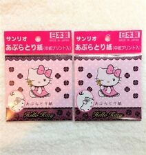 Kitty Face Blotting Paper Oil Control Absorbing Sheets 2 Cases 100 Films  DAISO