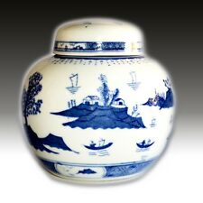 CHINESE PORCELAIN GINGER JAR BLUE & WHITE SCENIC PAGODA RIVER VIEW MOTIF