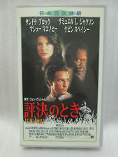 A Time to Kill - Matthew McConaughey  Japanese original RARE VHS