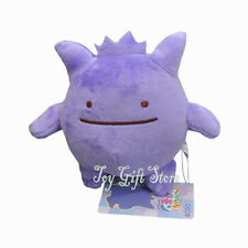 "Gengar 5.5"" Ditto Metamon Poke Plush Doll Figure"