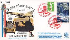 """IK19-BR FDC """"GUERRE DU GOLFE / Opération DAGUET - RETOUR D'ARABIE SAOUDITE"""" 1991"""