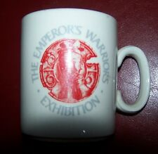 The Chinese Emperor's Warriers Exhibition Souvenir Ceramic Mug