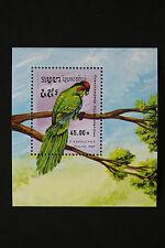 KAMPUCHEA 1989  BIRDS M/SHEET MNH