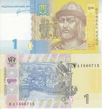 UCRAINA UKRAINE 1 HRYVNIA 2011 FDS UNC