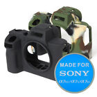 easyCover Protective Skin - Camera Cover for SONY a7RII/a7II/a7SII (black/camo)
