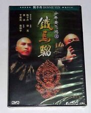 "Yuen Wo-Ping ""Iron Monkey"" Yuen Wo-Ping HK 1993 Remastered DVD"