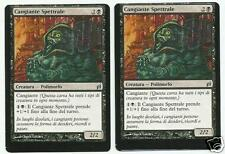 MAGIC MISCUT 2x CANGIANTE SPETTRALE - GHOSTLY CHANGELING (LORWYN)