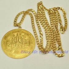 "18K YELLOW GOLD GP 2.05"" ALLAH PENDANT 31.5"" RING NECKLACE SOLID GEP CHAIN"
