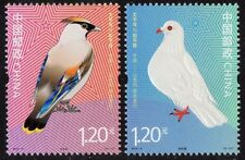 CHINA 2012-5 WAXWING & PEACE DOVE set of two stamps