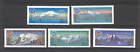 Russia 1986 Mountains/Sports/Views/Nature 5v set n18186