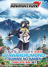 Japan Anime DVD Utawarerumono : Itsuwari No Kamen Vol 1-25 End Animation Box Set