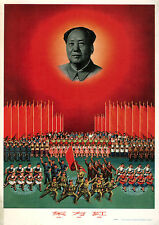 Repro Print of Chinese Poster 'Chairman Mao The East is Red!'