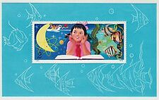"1979 PRC China Scott#1518 MNH OG Souvenir Sheet ""Girl Science"" Stamp (1327)"