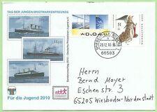 Federal spiesen-Elversberg GS de sellos amigos 2010 MINR. 2285 juventud, barcos