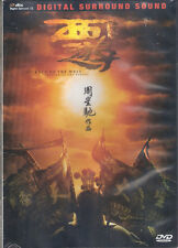 Journey to the West Conquering The Demons DVD Stephen Chow Shu Qi Show Luo NEW