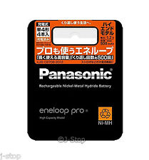 New! 4 Panasonic Eneloop Pro Rechargeab​le Batteries AAA High End Model 930 mAh