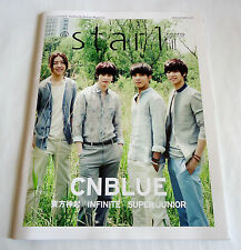 CNBLUE atstar1 JAPAN MAGAZINE 2012 Vol.1 K-POP Korea TVXQ INFINITE SUPER JUNIOR