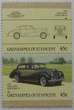 1954 ROLLS ROYCE SILVER WRAITH Car Stamps (Leaders of the World / Auto 100)
