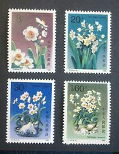 CHINA-CHINY STAMPS MNH - Narcissi, 1990, clean