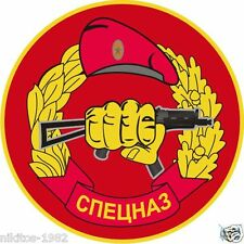 Car sticker. Sticker Special Troops (Forces). Krapovy takes. Kalashnikov Russia.