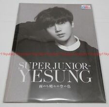 SUPER JUNIOR YESUNG Ame nochi Hare no Sora no Iro E.L.F Japan CD DVD Photobook