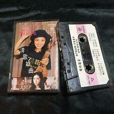 old cassette tape Asia Chinese  pop singer Feng Fei Fei 鳯飛飛  中文歌曲
