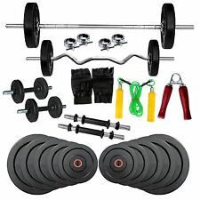 FitflY New Home Gym Set 20kg Weight + 3ft curl+4ft plain rod+All Accessories