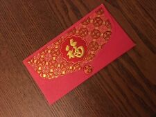 Fortune Design - Lucky Money, Hongbao, Money Envelope, Red Packet (Pack of 5)