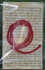 Kabbalah String with Prayer ~ ~ ~ Hand Bracelet Mens womens blessing pack packet