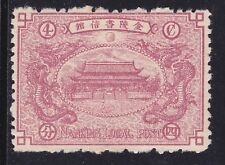 1896 China Nanking Local Post 1st Print, 4c, MH OG
