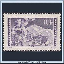 Svizzera 1914 Vedute Monti  Fr. 10 violetto n. 144 Nuovo Integro **  HELVETIA