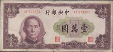 China   10,000 Yuan  ND. 1947  P 322   Prefix AF   Circulated Banknote