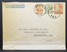 Belgium Antwerpen Airmail Cover to USA Philadelphia Winston Lupo Brief (I-6370