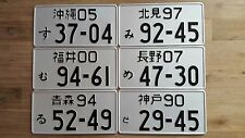 Japanese Japan License Plate Random Number Plate TAG JDM 6x12 inches black