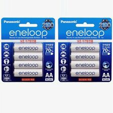 Panasonic BK-3MCCE/8BK eneloop Rechargeable Ni-MH AA 8 Pcs Made in Japan