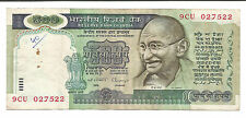 India Rs 500 discarded VF Note, Inset Plain, Prefix CU, by Sri C Rangarajan
