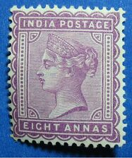 1882 INDIA 8A SCOTT# 44 S.G.# 99 UNUSED CS11032