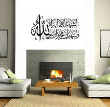 Wall Sticker Islamic Arabic Calligraphy Muslim Vinyl Decal Home Mural Art Decor