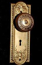 Vintage Brass Tone Door Knob & Back Plate. URN & LEAF Antique Hardware  1/2