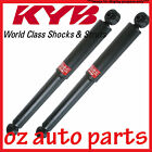 HOLDEN GEMINI TX TC TD TE TF TG SEDAN & COUPE FRONT KYB SHOCK ABSORBER