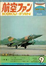 KOKU FAN 9/76 RCAF CANADAIR CF-104 STARFIGHTER / WW2 RAF COLOR / Hs.129 / F-105