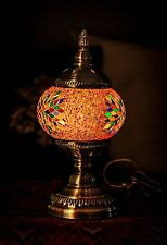 TURKISH MOROCCAN MOSAIC GLASS LAMP COLORFUL TABLE LIGHT FROM AU