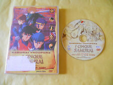 DVD-I CINQUE SAMURAI-TROOPERS-INCUBO A NEW YORK-VOL. 1-YAMATO VIDEO-2004