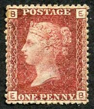 SG43 Penny Red (EB) Plate 215 Mint (no gum)
