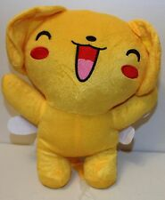 "CardCaptor Sakura 12"" Kero Plush Toy/anime/manga/cosplay/UK SELLER"
