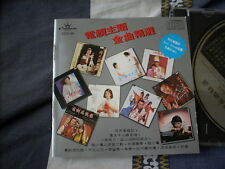 0a941981 Liza Wang 汪明荃 Adam Cheng ETC Crown Record Japan CD 電視主題金曲精選 HK TV Songs