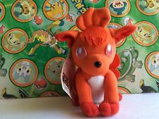 "Pokemon Plush Vulpix 6"" Banpresto 1998 UFO Catcher Legit doll figure US Seller"