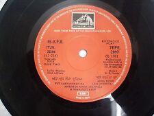 FOLK MUKHTAR SINGH ADLIWALA SHRANJIT KAUR PUNJABI bhangra rare EP RECORD 1981VG+